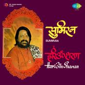 Hari Om Sharan - Sumiran Songs