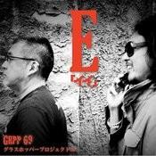E Songs