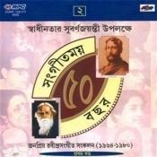 Sangeetmoy 50 Bachar Rabindra Sangeet Songs