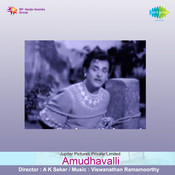 Amudhavalli Songs