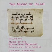 The Music Of Islam, Vol. 2: Music Of The South Sinai Bedouins, Egypt Songs