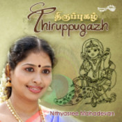 Irumal - Thiruthani MP3 Song Download- Thirupugazh Irumal