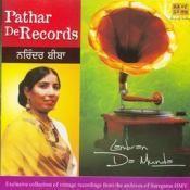 Pather De Record - Lambran Da Munda Songs