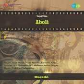 Aboli Songs