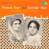 Prakash Kaur Songs