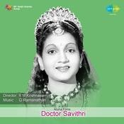 Dr Savithri Songs