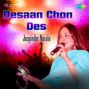 Desaan Chon Des Songs