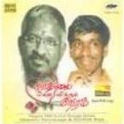 Poo Parichchaa Song