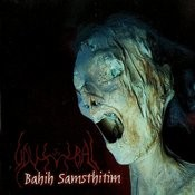 Bahih Samsthitim Songs
