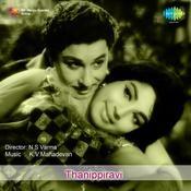 Thanippiravi Songs