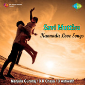 Savi Muthu - Love Song In Kanada  Songs