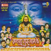 Vandna Guru Naam Ke Songs