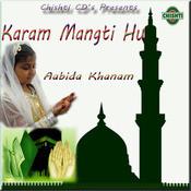 Karam Mangti Hu Songs