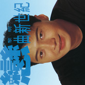 Lian Qu Xin Shi JI Songs