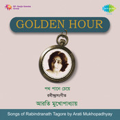 Path Paane Cheye Arati Mukherjee Songs