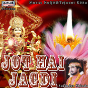 Jot Hai Jagdi Songs