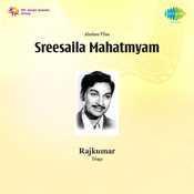 Sreesaila Mahatmyam Songs