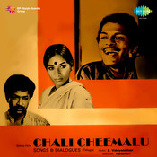Chali Cheemalu Songs