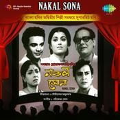 Nakal Sona Songs
