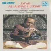Shehnai Ali Ahmad Hussain Songs