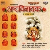 Astavinayak And Other Hits Songs