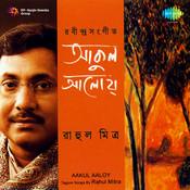 Aakul Aaloy - Rahul Mitra Songs