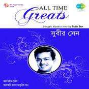 All Time Greats Subir Sen Songs