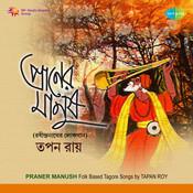 Ebar Tor Mora Gange Ban Esechhe Song