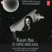 Mera Sona Sajan Mp3 Song Download Kaun Hai Jo Sapno Mein Aaya Mera Sona Sajan Song By Udit Narayan On Gaana Com