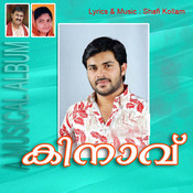 Iniyumoru Pranayam Song