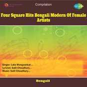 Four Square Hits Bengali Modern Of Female Artists Songs