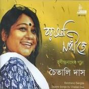 Barshano Sangite Songs