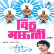 Vithu Maauli Songs
