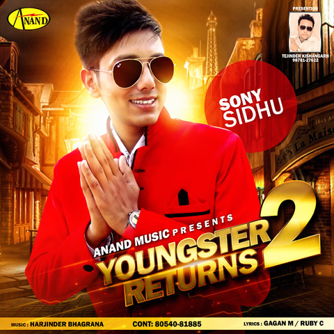 Youngster Returns 2