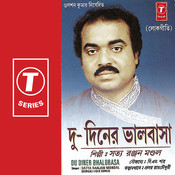 Du Diner Bhalobasa Songs