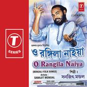 O Rangila Naiya Songs