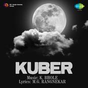 Kuber Songs