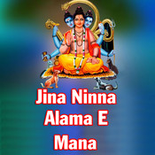 Jina Ninna Alama E Mana Songs
