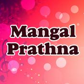 Mangal Prathna Songs