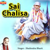 Sai Chalisa Song