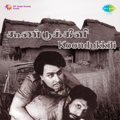 Koondukili Songs