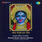 Shyama Mayer Charan Chhunye Songs