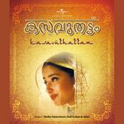Kasavu Thattam (Album Version) Songs