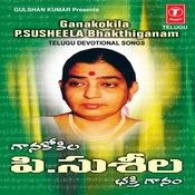 Ganakokila P.susheela Bhakthig Songs