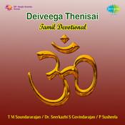 Sabarimala Sree Dharmasastha Mal Film Songs