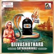 Billvashothra Sathanamavali                                                  Song