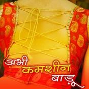 Abhi Kamsin Badu Songs