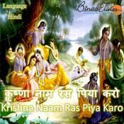 Krishna Naam Ras Piya Karo Songs