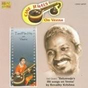 Aayiram Malargale - Inst - Revathy Krishna Song