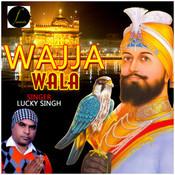 Wajja Wala Songs